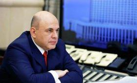 Мишустин поблагодарил премьера Белоруссии за совместную работу