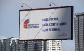 Песков: поправки в Конституцию примут лишь в случае одобрения гражданами