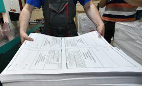 За рубежом начали работу участковые комиссии для голосования по поправкам