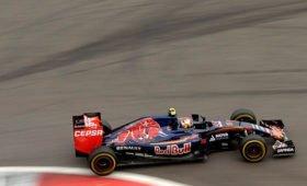 Этап «Формулы-1» в Бразилии планируют провести со зрителями