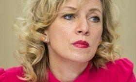 Захарова ответила вновь оскорбившему Путина Габунии словами Лаврова