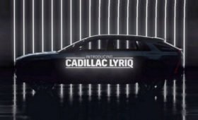 Cadillac приоткрыл паркетник Lyriq: необычный дизайн и родство с грядущим Hummer