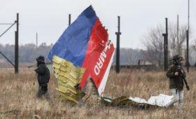 Эксперт оценил улику по делу о крушении Боинга МН-17