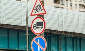 Названые самые частые нарушения ПДД у московских водителей