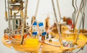 Господдержку проекта квантового компьютера «Росатома» урезать не будут