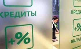 Российские банки фиксируют восстановление спроса на POS-кредиты