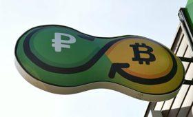 Закон о цифровых активах легализует криптовалюты, считают эксперты