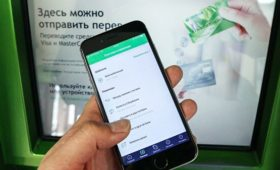 Эксперт раскритиковал идею запретить выдачу кредитов через приложения
