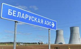 Минск и Москва подписали документы по БелАЭС и оплате поставок нефти