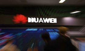 СМИ сообщили о возможном ответе Китая на меры против Huawei