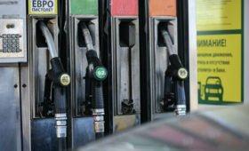 На крымских АЗС снизятся цены на топливо