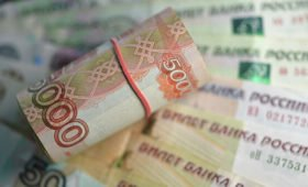Реальные располагаемые доходы россиян снизились за три месяца на 8%