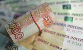 Данные о денежных переводах внутри России запретили передавать за рубеж