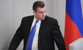 Слуцкий оценил итоги голосования по поправкам в Крыму