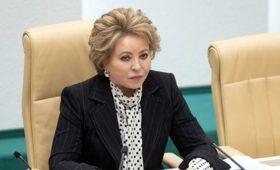 Матвиенко оценила идею переноса единого дня голосования