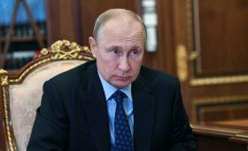 Путин поручил реализовать приоритетную ценность поправок к Конституции