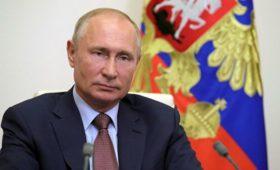 Путин призвал не потерять не вошедшие в Конституцию ценные предложения