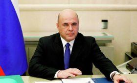 Правительство выделило «Аэрофлоту» госгарантии на 70 миллиардов рублей