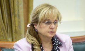 На довыборы в Госдуму зарегистрировались 12 кандидатов, заявила Памфилова