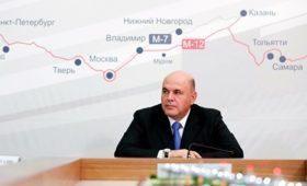 Мишустин назначил Александра Суханова заместителем министра транспорта