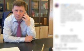 Сергей Фургал пожаловался правозащитникам на аллергию