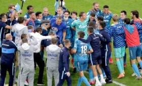 «Зенит» в четвертый раз в своей истории завоевал Кубок России