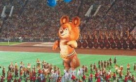 Тайны Олимпиады-80: зонтик от Брежнева, выговор от КГБ