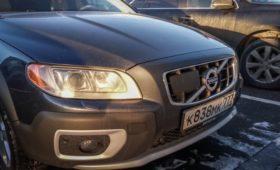 Volvo объявила массовый отзыв авто по всему миру
