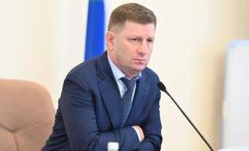 В отношении губернатора Хабаровского края Фургала возбуждено уголовное дело