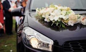 Выбираем автомобиль на свадьбу вместе с Elite Car