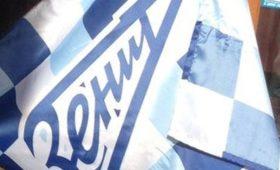 «Зенит» оштрафовали на 500 тысяч рублей за баннер в адрес Леонида Федуна