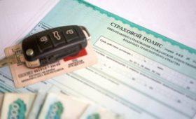 Камеры начнут штрафовать автовладельцев за отсутствие ОСАГО уже осенью