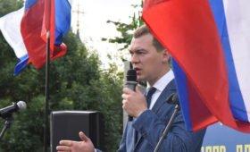 «Осторожный оптимизм»: Дегтярев оценил ситуацию в Хабаровске