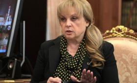 Памфилова назвала «примитивной» критику поправки в Конституцию о сроках Путина