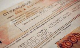 Тарифы на ОСАГО станут персональными: стандартизировать личностные факторы не будут