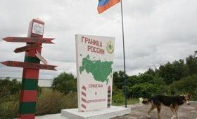 Отчуждение территории России приравняли к экстремизму