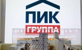 ПИК построит крупный жилой квартал на западе Москвы