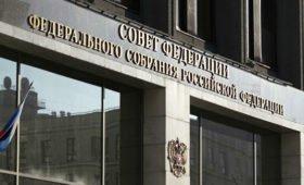 В Совфеде сформировали делегацию для наблюдения за выборами в Белоруссии