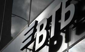 ВТБ будет развивать сеть за счет офисов нового формата