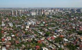 Объем фонда развития промышленности Кубани увеличат
