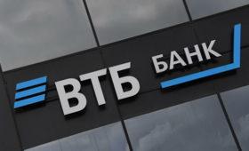 Группа ВТБ перестала быть единоличным акционером «Деметра Холдинг»