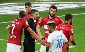 «Клоунада продолжается»: реакция на судейство в матче «Спартака» и «Сочи»