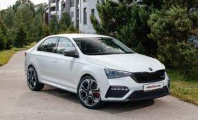 Новый Skoda Rapid RS