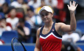 Первая ракетка мира Эшли Барти отказалась от участия в US Open