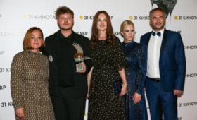 В Сочи прошла церемония закрытия фестиваля «Кинотавр»