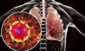 Назван неожиданный ранний симптом заражения коронавирусом, связанный с пищеварением