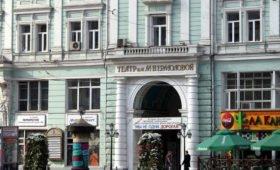 Театр имени Ермоловой продлил карантин до 10 ноября