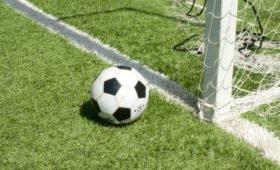 Чемпионат Италии по футболу из-за коронавируса хотят доиграть в «пузырях»