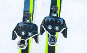 Тронхейм получил право провести чемпионат мира по лыжным видам спорта в 2025 году